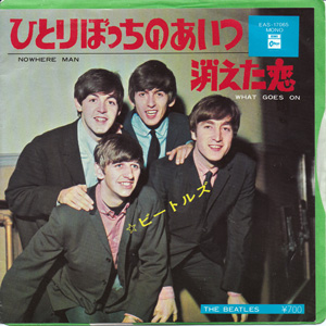 BEATLES - Nowhere Man / What Goes On